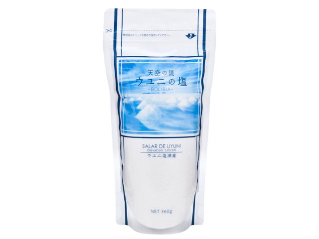 ウユニ塩の商品写真