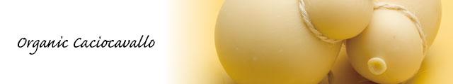 ひょうたん形のカチョカヴァッロチーズの写真