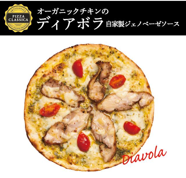 ローマ風ディアボラチキンのピザの写真