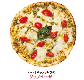 ジェノバピザの写真
