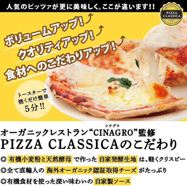 人気のピッツァがさらに美味しくなりましたの文字とカットされたピザを持ち上げている写真