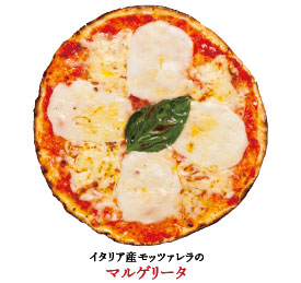マルゲリータピザの写真
