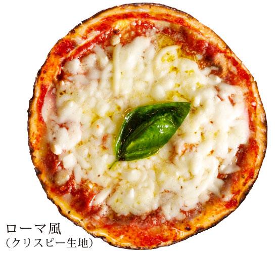 天然酵母有機食材使用トマトとモッツァレラのジェノベーゼピザの商品写真