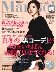マリソル雑誌表紙写真