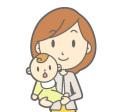 お母さんが赤ちゃんを抱っこしているイラスト