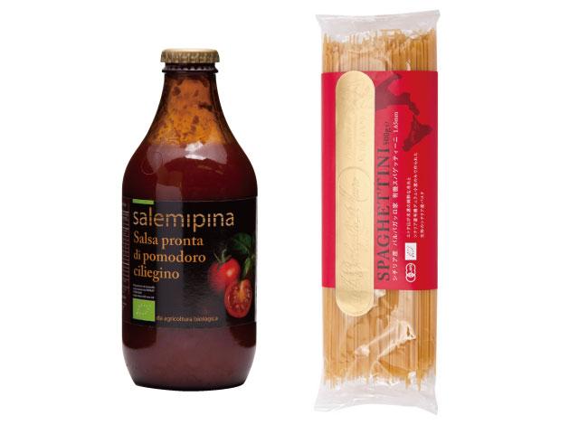 シチリア産有機チェリートマトのソースの商品写真